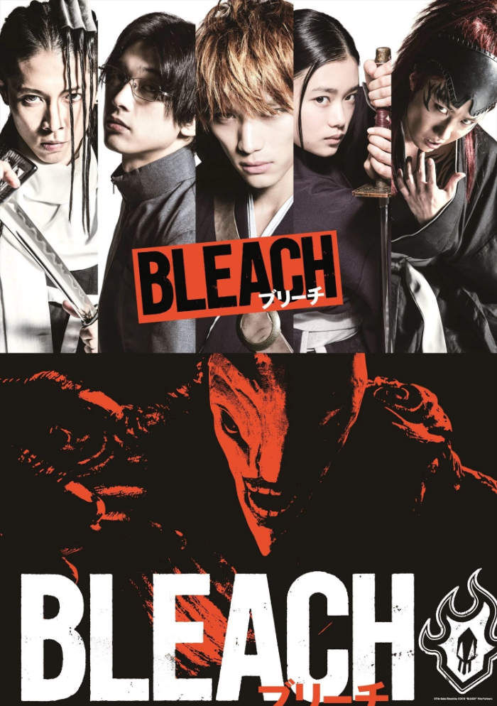 Affiche du film bleach